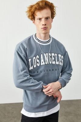 XHAN - Buz Rengi Peluş Baskılı Sweatshirt 2KXE8-45351-62