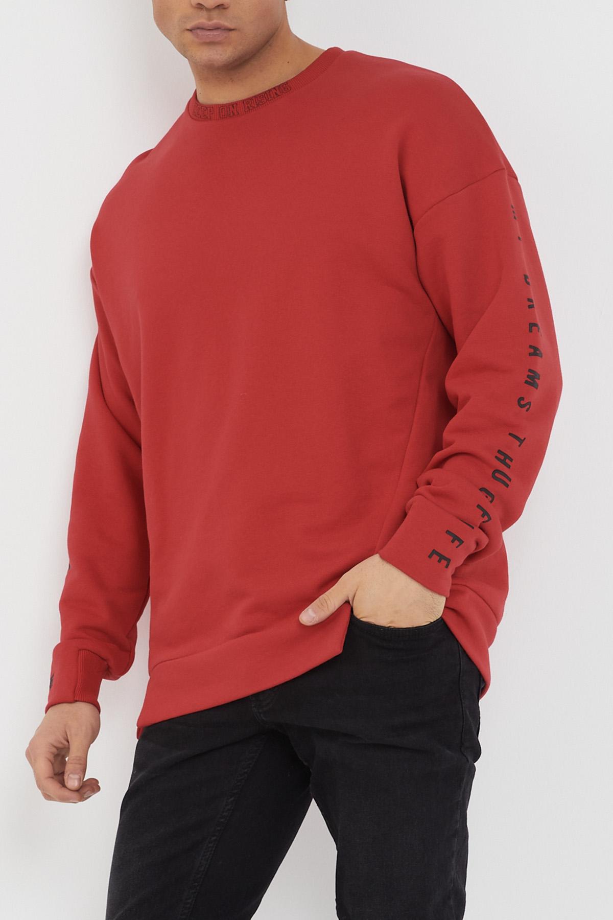 XHAN - Gül Kurusu Baskılı Yumuşak Dokulu Sweatshirt 1KXE8-44485-65