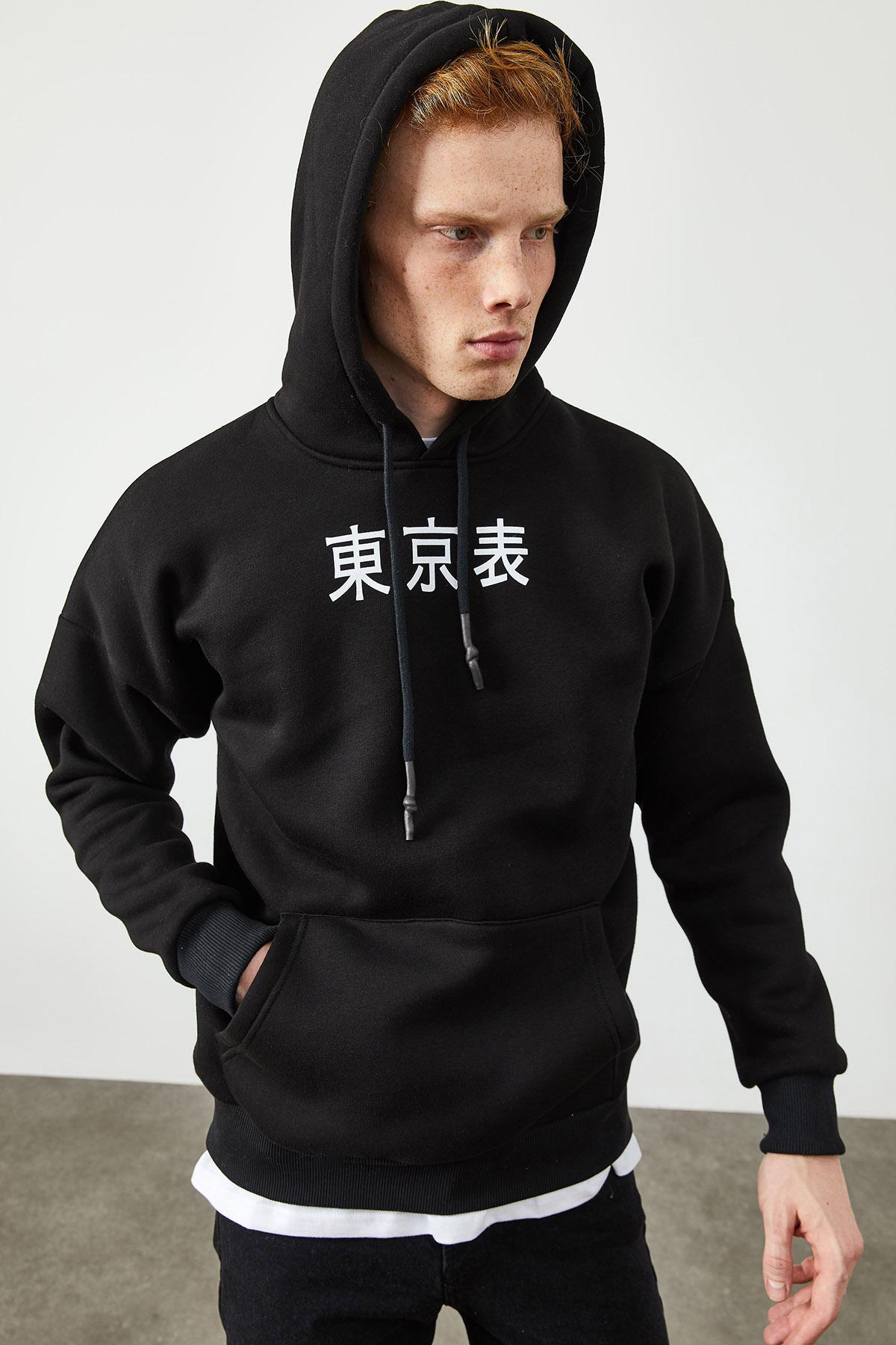 Siyah Arkası Baskı Detaylı Kapüşonlu Sweatshirt 2KXE8-45370-02