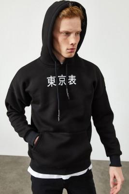 Siyah Arkası Baskı Detaylı Kapüşonlu Sweatshirt 2KXE8-45370-02 - Thumbnail