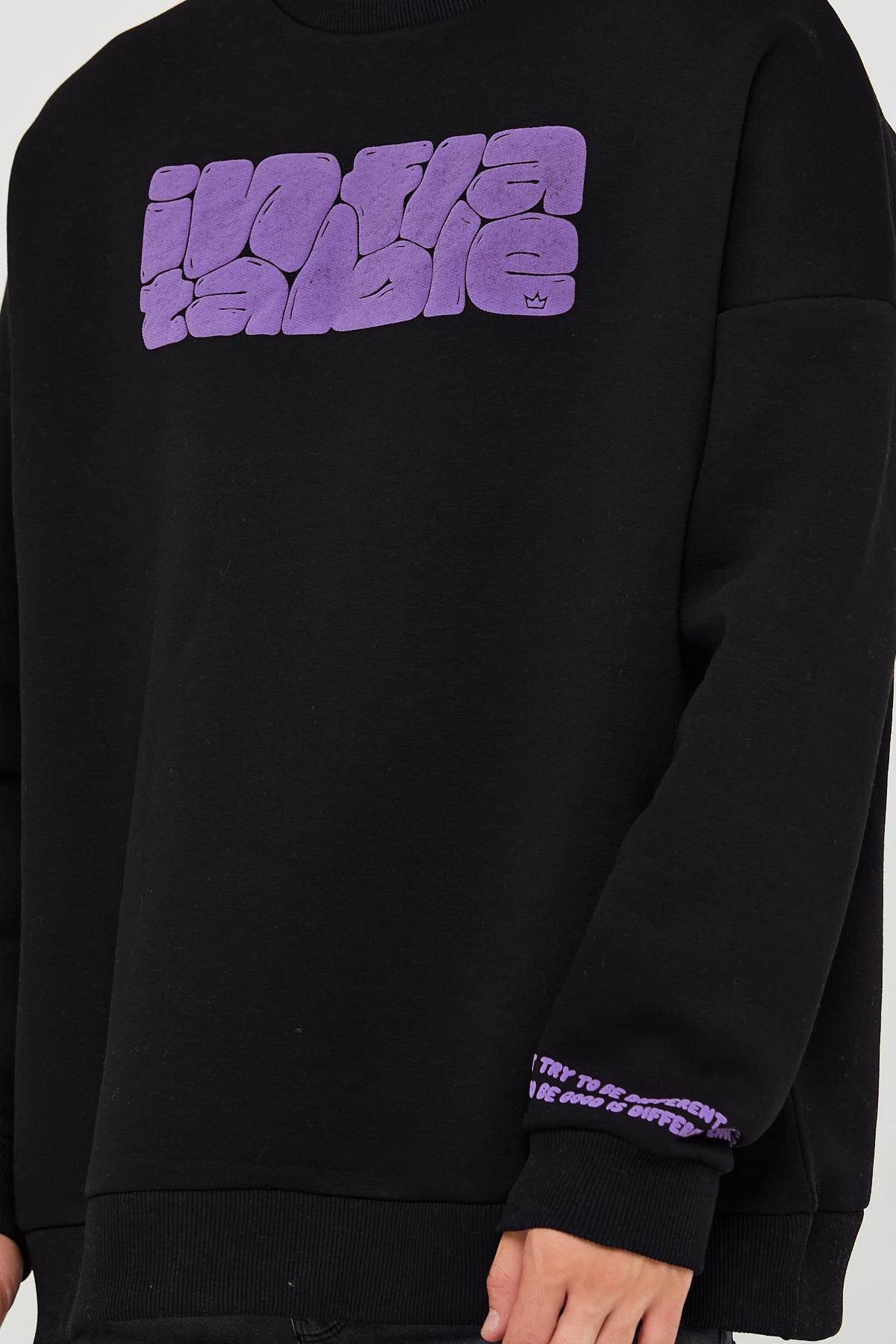 Siyah Üç İplik Baskılı Sweatshirt 2KXE8-45501-02